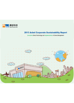 2013 AcBel CSR report